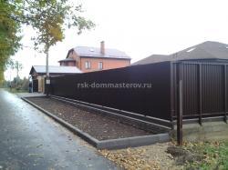 Забор 11- пример работы 'РСК ДОМ МАСТЕРОВ'