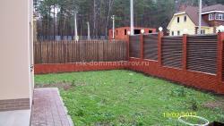 Тротуарная плитка 37- пример работы 'РСК ДОМ МАСТЕРОВ'