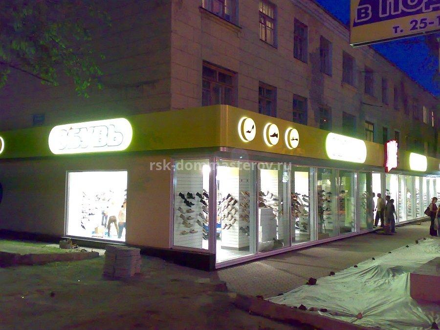 Фасад 28- пример работы 'РСК ДОМ МАСТЕРОВ'