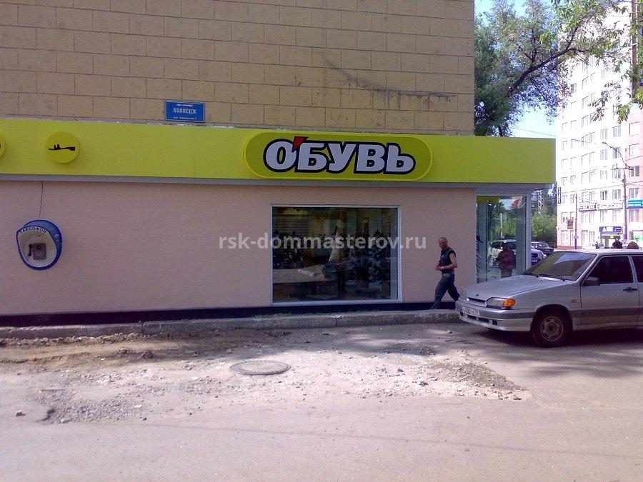 Фасад 29- пример работы 'РСК ДОМ МАСТЕРОВ'
