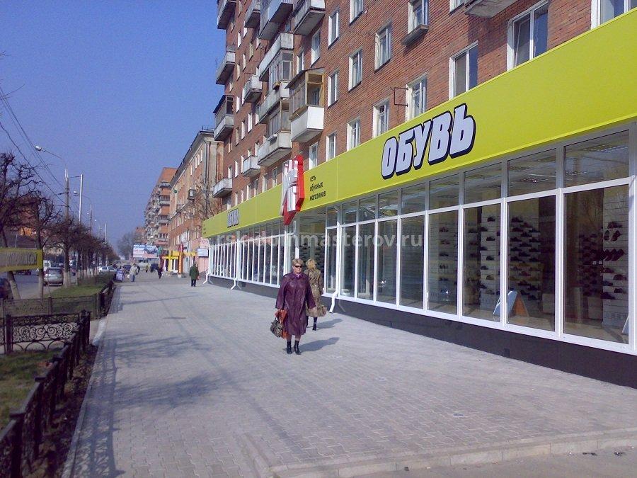 Фасад 27- пример работы 'РСК ДОМ МАСТЕРОВ'