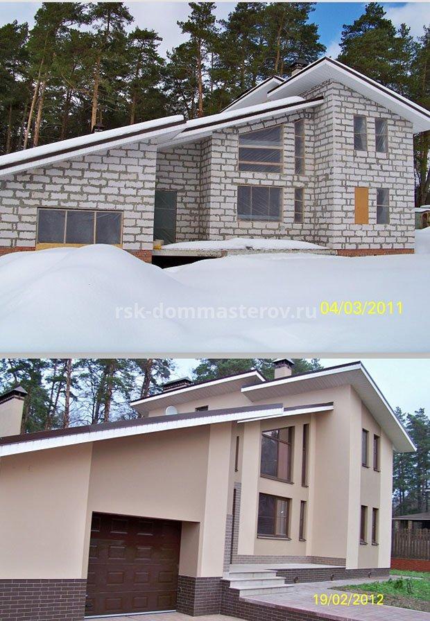 Фасад 0- пример работы 'РСК ДОМ МАСТЕРОВ'