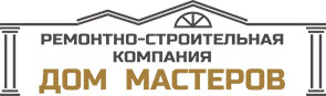 ООО 'РСК ДОМ МАСТЕРОВ'